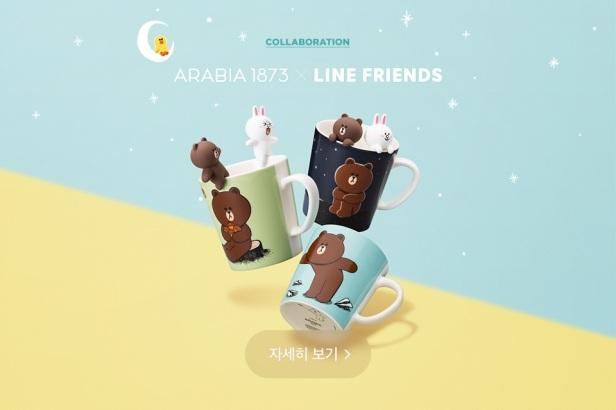 Line x ARABIA